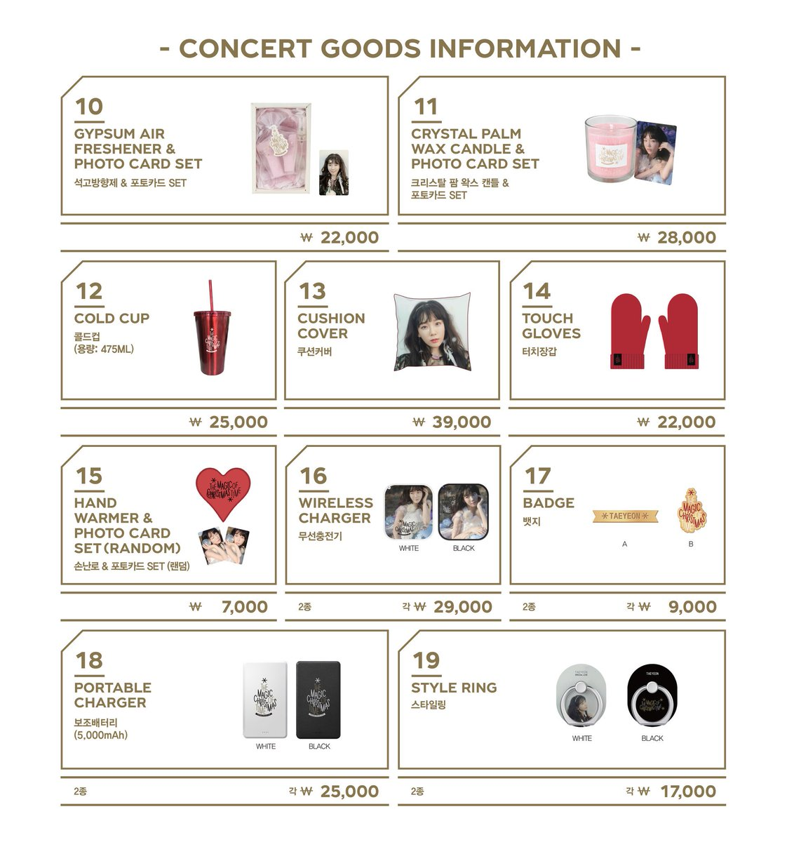 "#TAEYEON SPECIAL LIVE ""#TheMagicofChristmasTime""-Official Goods Available on Dec 15 from Yes24. 🤳Mobile: https://t.co/rv3YvYaTsp"