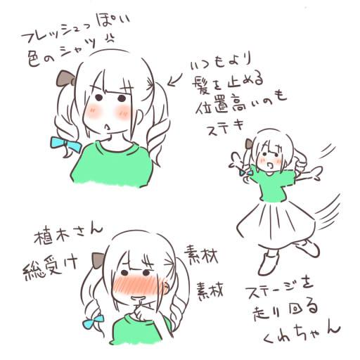 桑原由気(くわはらゆうき) on ...