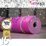 Behind day 14 of the #OMadvent you have the cnace to win a  Bump Yoga Mat @ekotexyoga! Enter now for your chance to win: https://t.co/e3dDob6SCa #yogamat #ekotexyoga #adventcompetition #win