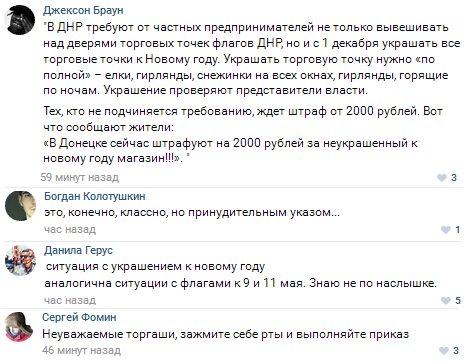 """""""Правду напишіть, а то набрехали, що мене повезли вбивати, бл#"""", - житель звільненого українськими військовими селища обурюється російською пропагандою - Цензор.НЕТ 2108"""