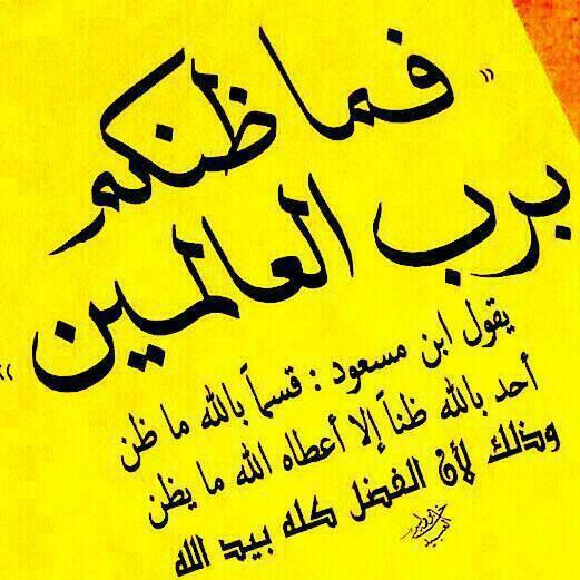 RT @gsaan1355: #طلال_للدعم #قروب_الشوق_للدعم #قروب_ابوبتال_للدعم #قروب_نجوم_تويتر https://t.co/1KwbuVhruQ