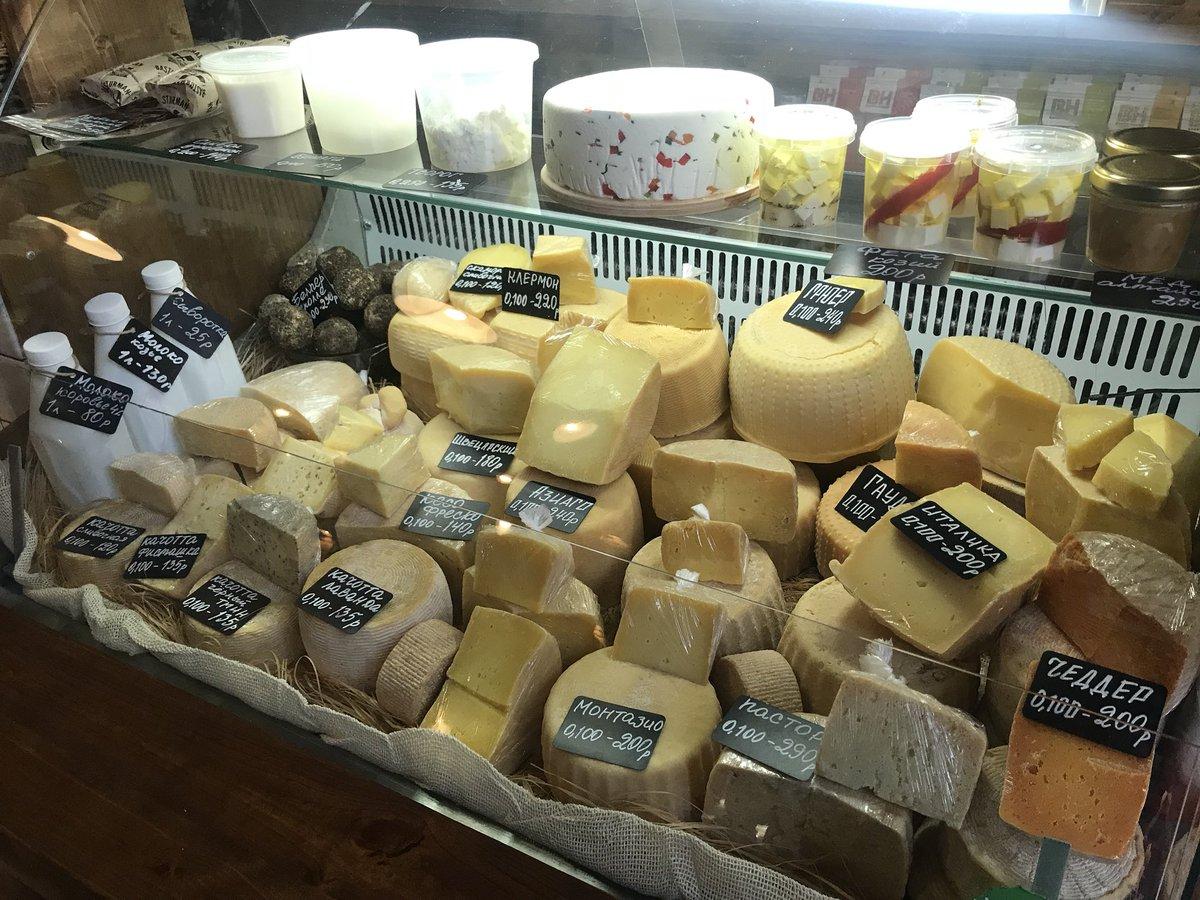 Франция молочный магазин сыр фото