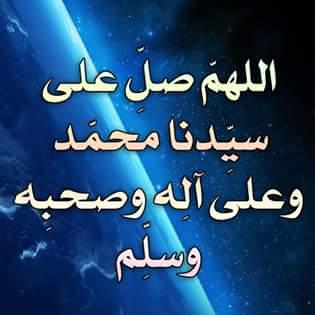 RT @gsaan1355: صلو على نبينا محمد  #طلال_للدعم #قروب_الشوق_للدعم #قروب_ابوبتال_للدعم #قروب_نجوم_تويتر https://t.co/58aSK2YIqb