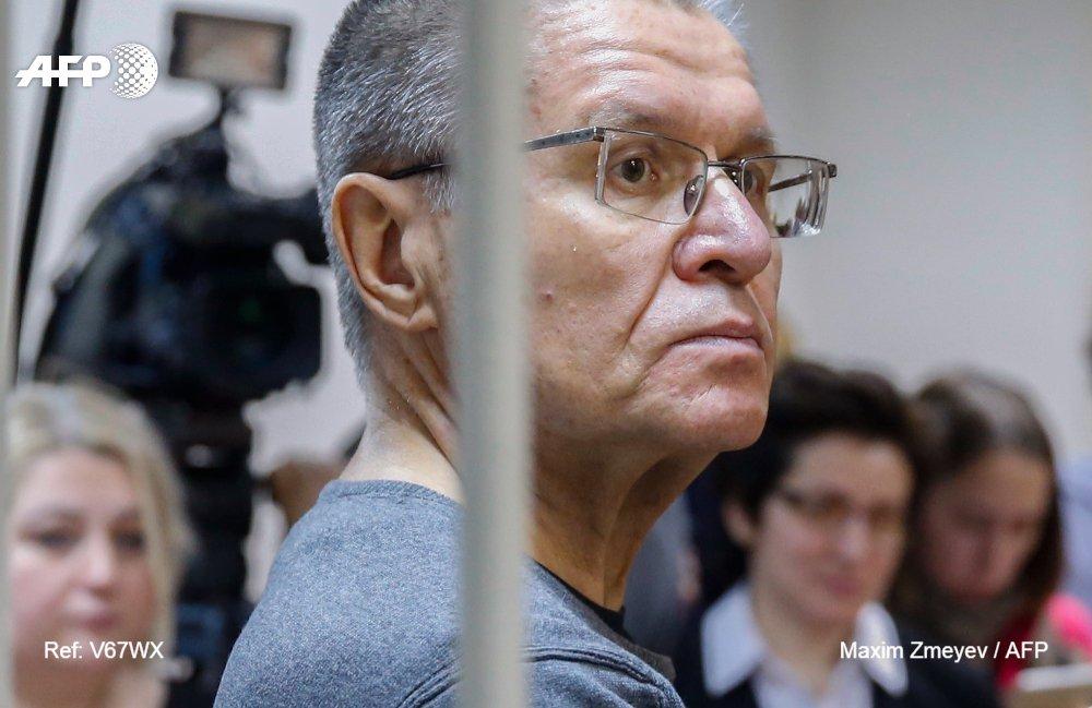 #ÚLTIMAHORA El exministro ruso de Economía Alexei Uliukayev, condenado a ocho años de campo de detención #AFP