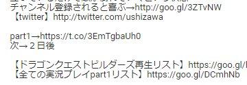 牛沢 - Twitter
