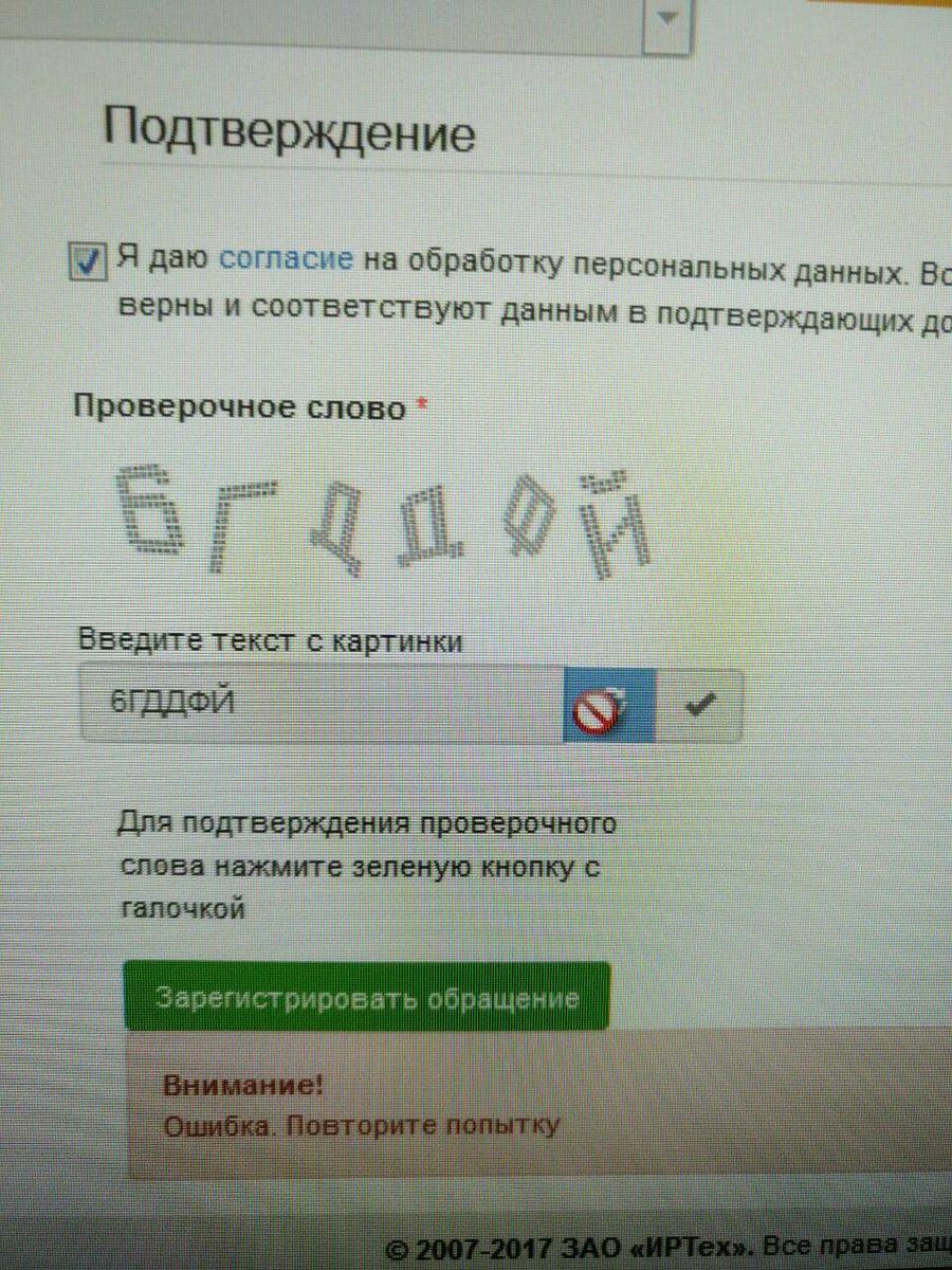 Форма заявления для получения вида на жительство в россии