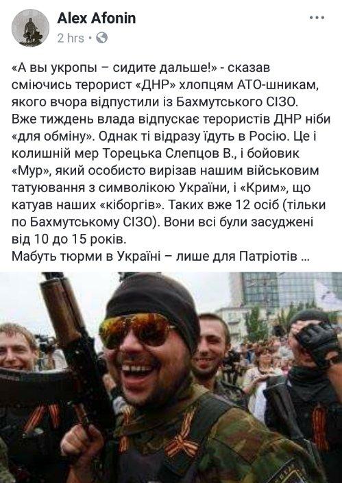 Агента російських спецслужб затримано на Черкащині, - СБУ - Цензор.НЕТ 6700