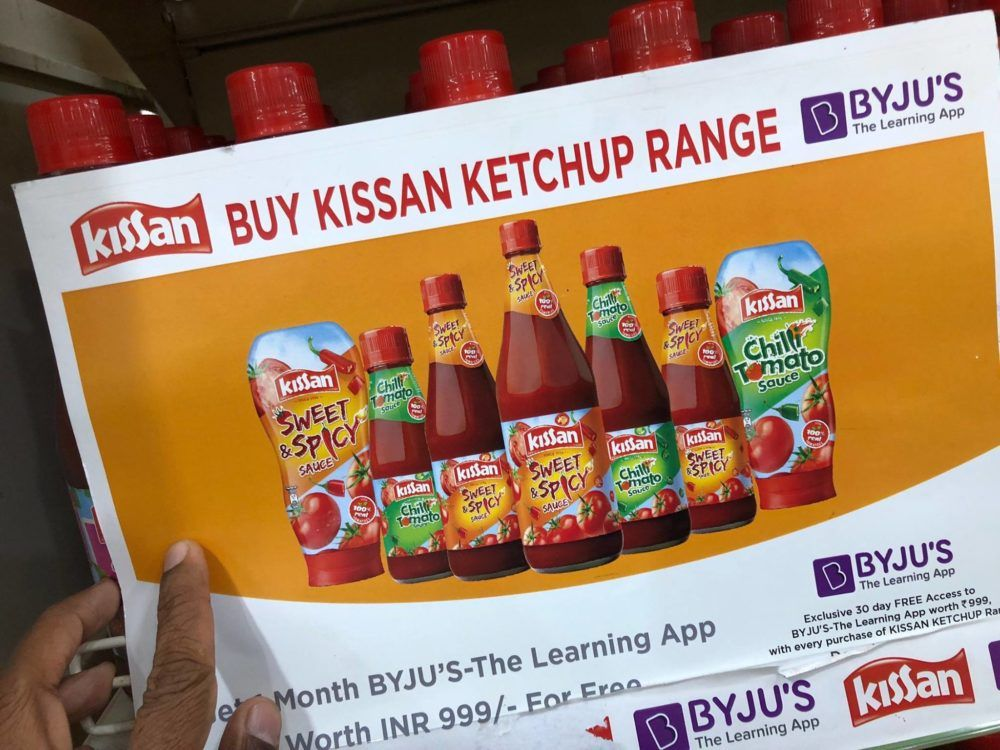 free kissan tomato seeds from kissanpur