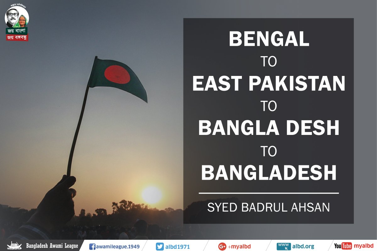 Awami League on Twitter: