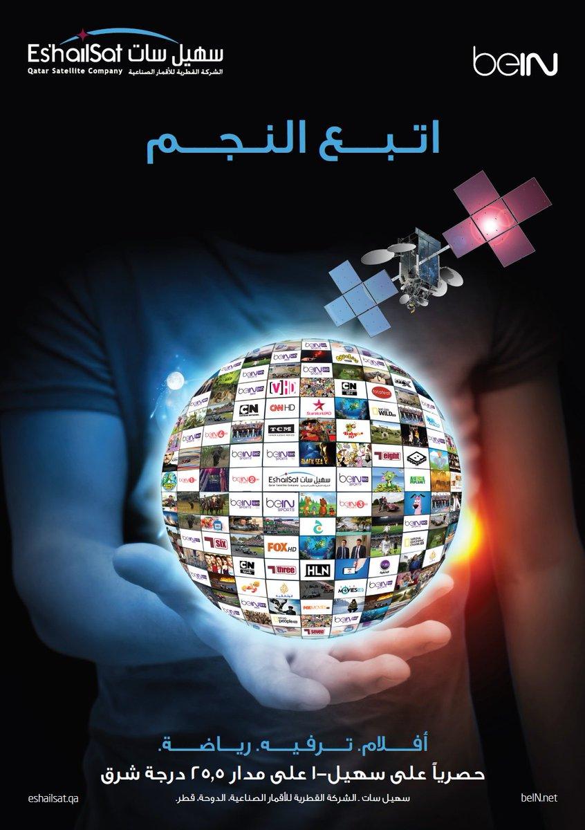255 EshailSat Movies Entertainment Sports TV Channels BeIN Broadcast Satellite Technology Qatarpictwitter 5P2dql7G8R