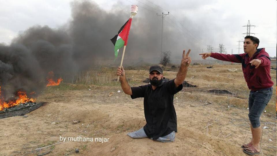 Image result for legless palestinian shot