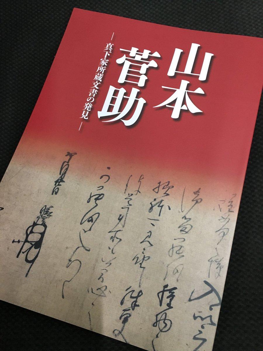 "yoriko on Twitter: ""本日の講座..."