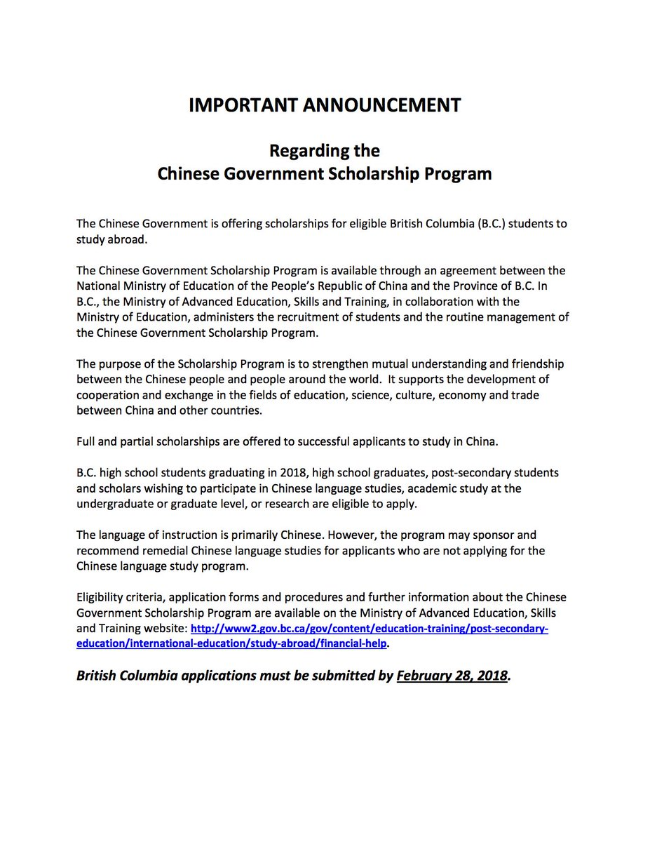 Ubc Acam On Twitter The Deadline For Applying To The Chinese
