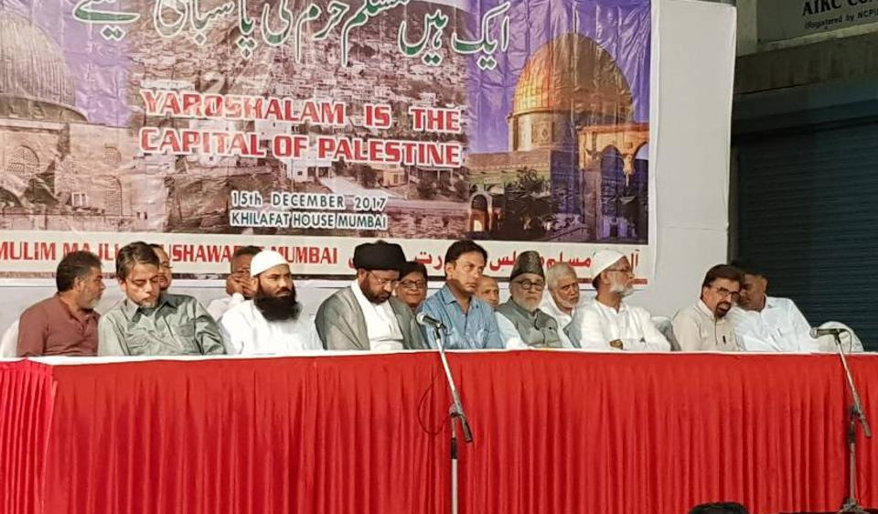 Muslim body from #Mumbai asks Centre to clear stand on Trump's Jerusalem move, reports @kotakyesha  https://t.co/78RgOgorNk