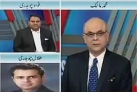 Breaking Views with Malick – 15th December 2017 - Imran Khan Got Clean Chit thumbnail