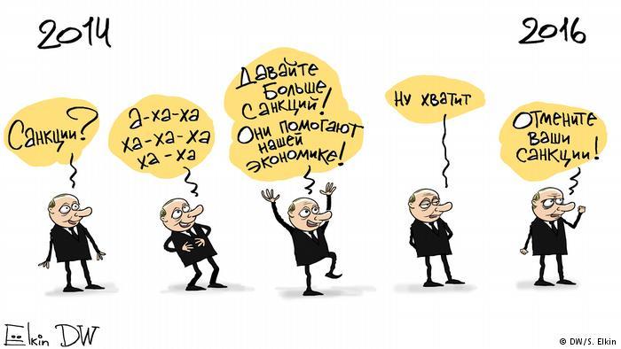 Новое правительство Австрии не будет менять курс санкций против России, - Курц - Цензор.НЕТ 9750