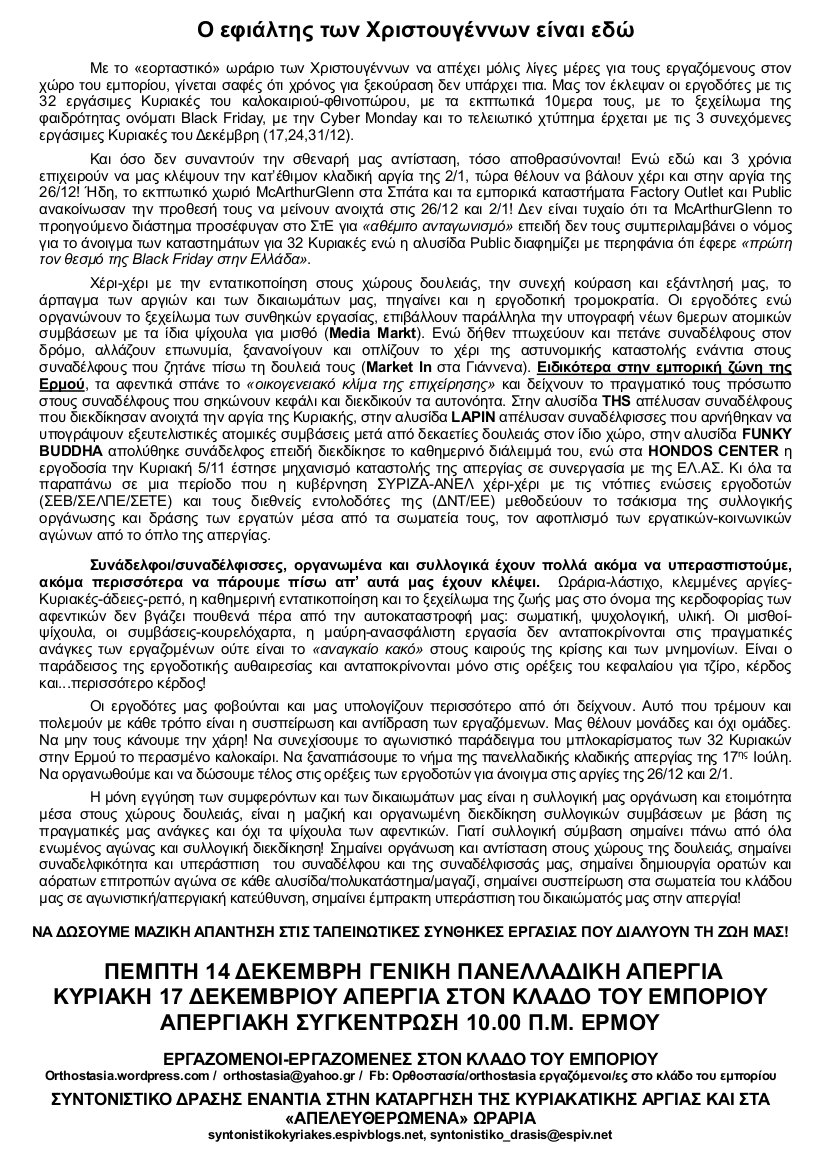 The dark eye basic rules fpr10450 natural stone tile information fandeluxe Gallery