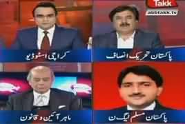 Benaqaab  – 15th December 2017 - Imran Khan's Victory thumbnail