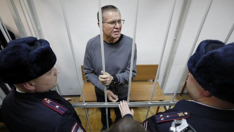 Conviction of ex-minister in Russia points to Kremlin infighting https://t.co/NbV3RAf4Dr