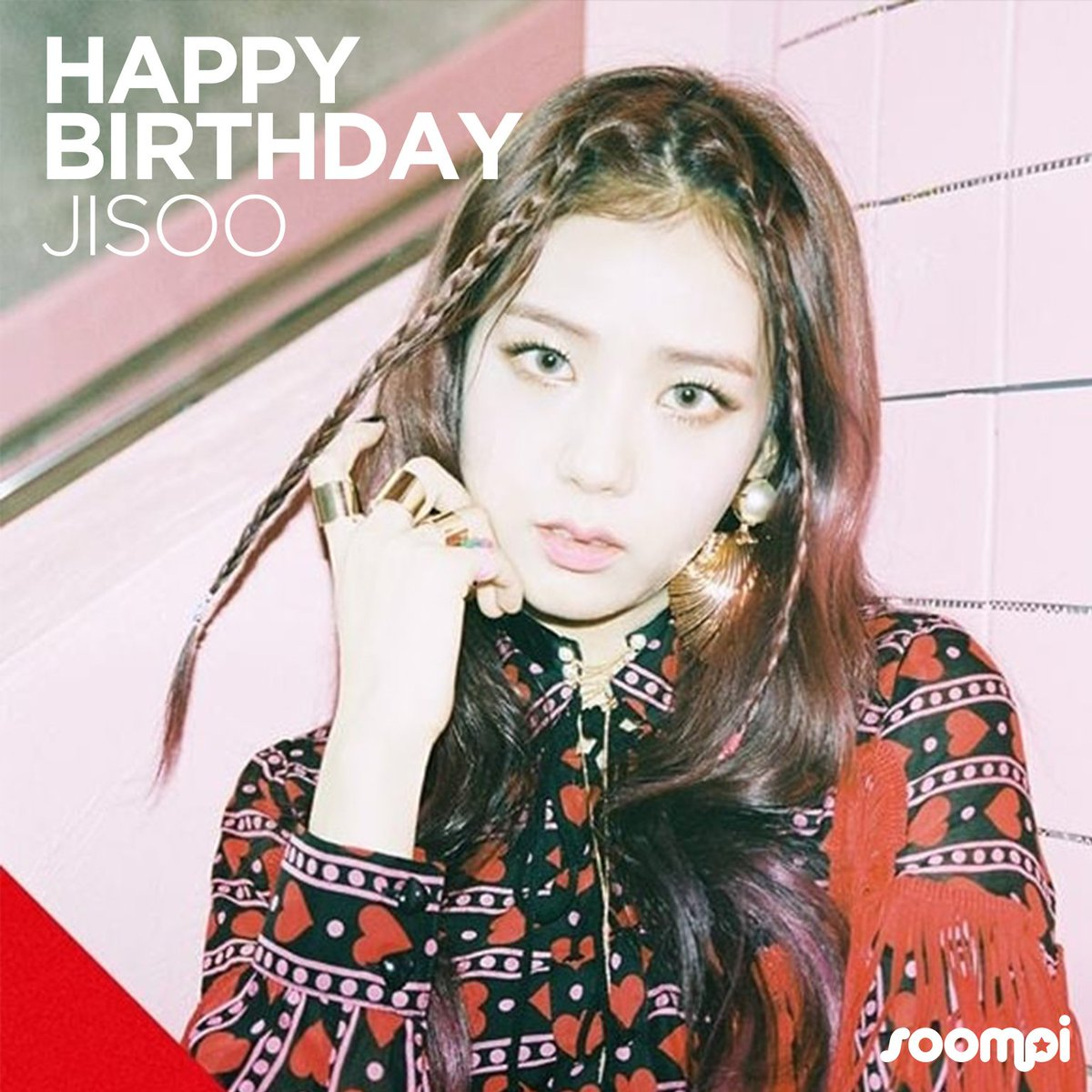 Happy Birthday to #BLACKPINK's Jisoo! #H...