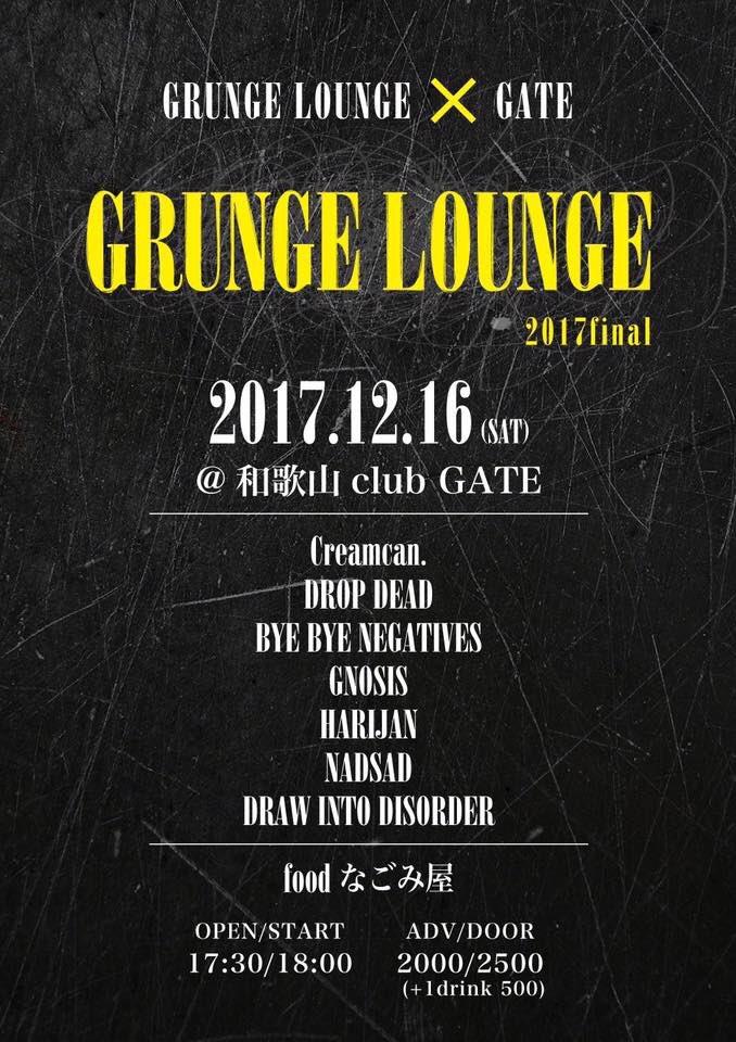 Suzuki Gnosis On Twitter Gnosis Live 2017 12 16 Sat 和歌山