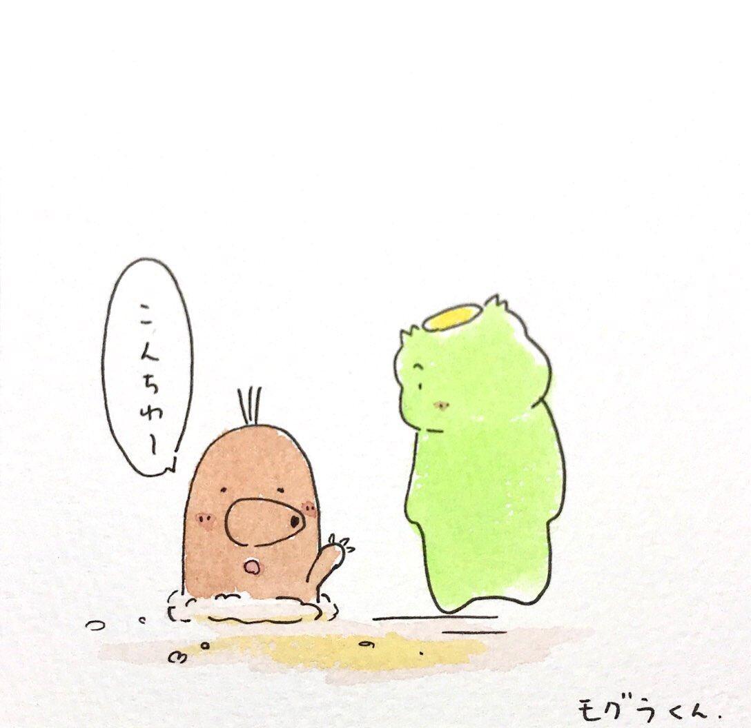 """カッパのつぶやき on twitter: """"なぜか冬眠前のこの時期に〜♪ カッパ"""