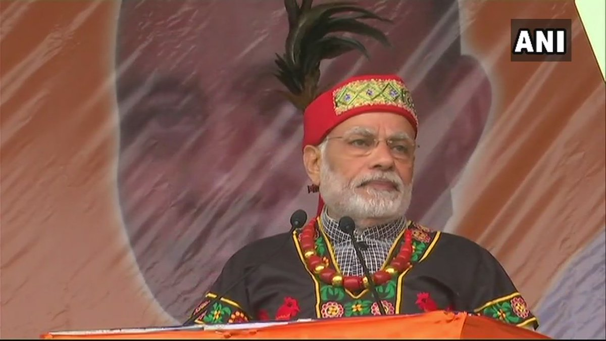 After Morarji Desai, if any Prime Minister took part in a meeting of North-eastern council, it was me. Last year, I inaugurated the North-eastern council meeting in Shillong: Prime Minister Narendra Modi