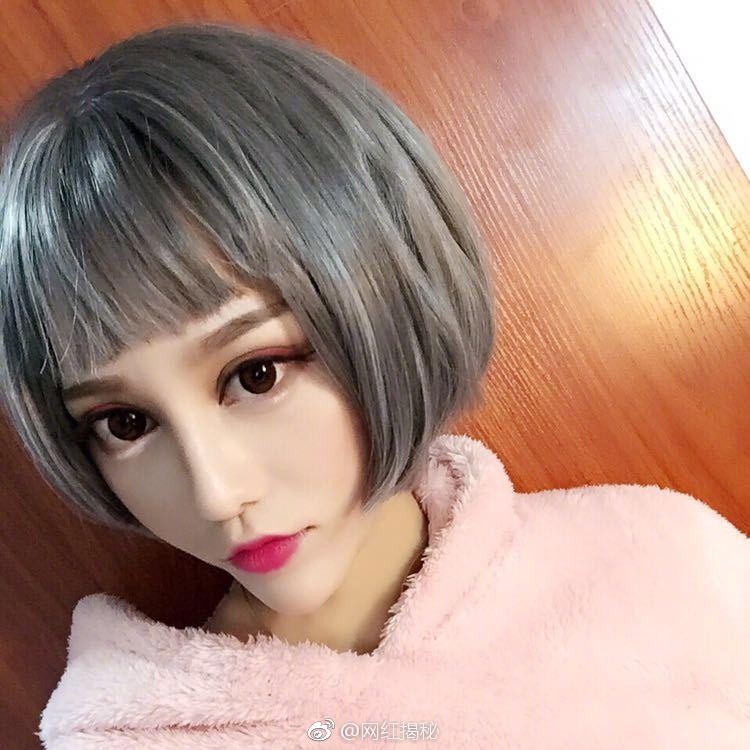 Hu Yi Tian Girlfriend