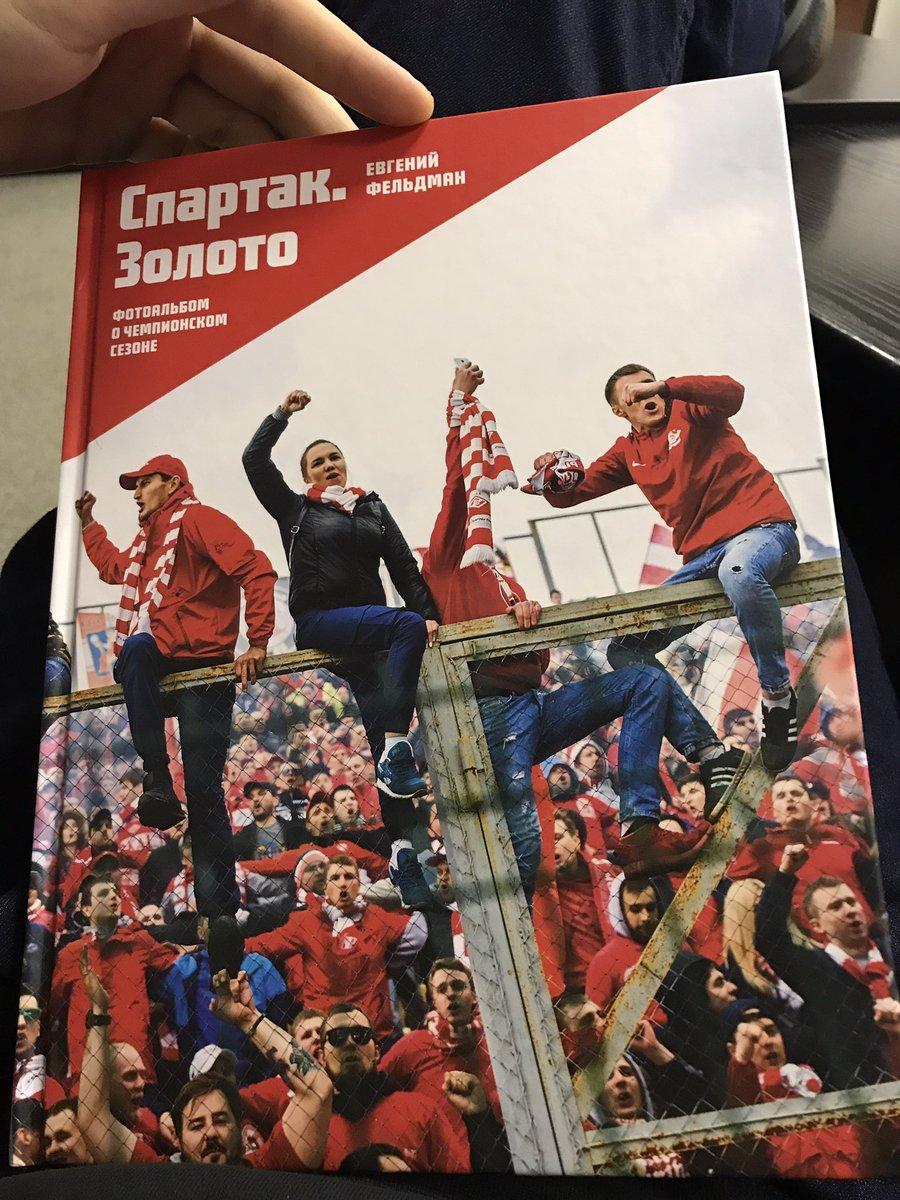 Нашёл себя в книге у @EvgenyFeldman )) на верхнем ряду с Федоровичем и Егором) крутая книга!
