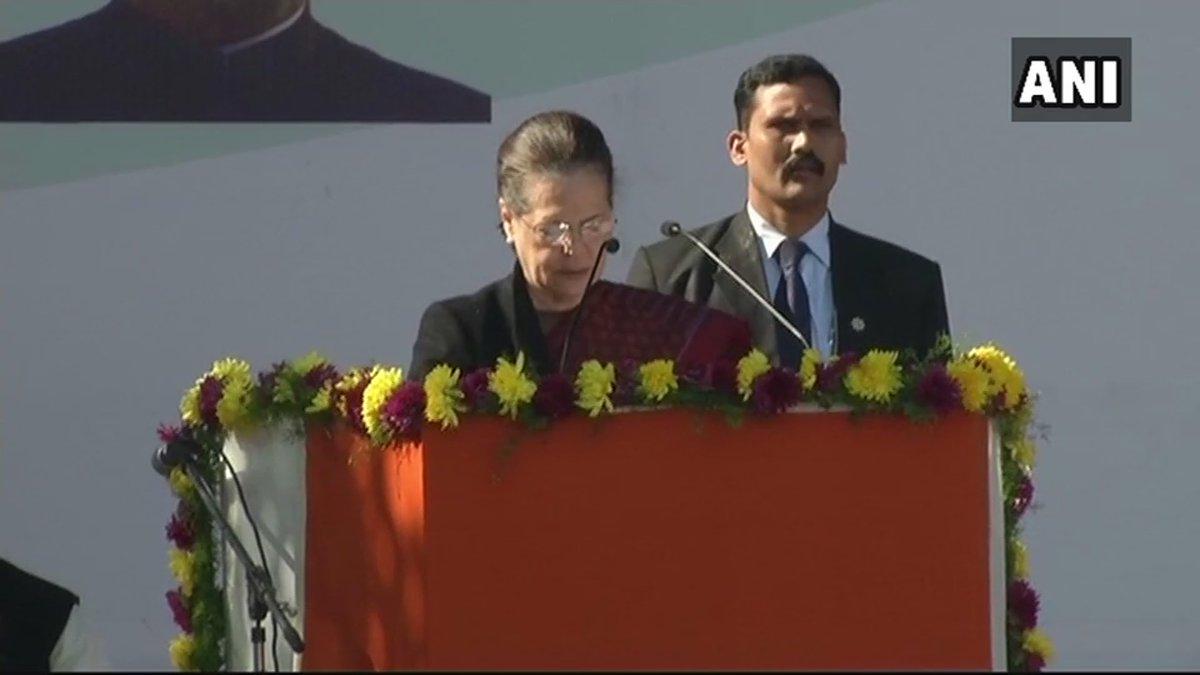 #IndiraGandhi treated me like her own da...