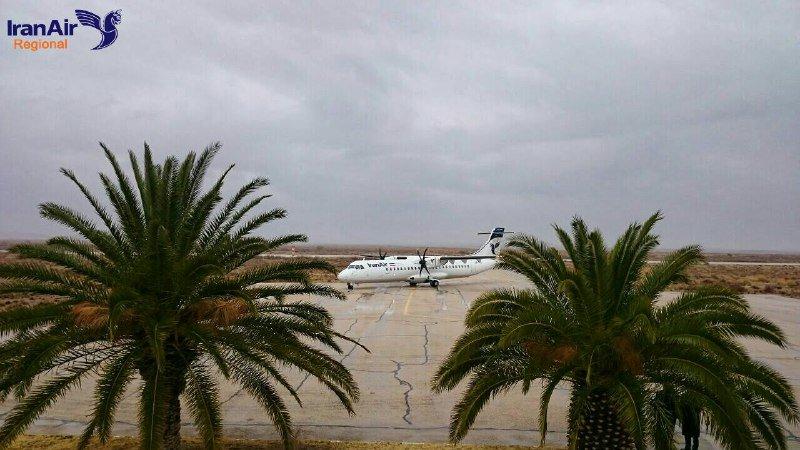 Congratulations @IranAir_IRI on opening a new #ATR72 route 😃👍 #IranAir #ATRLeads #avgeeks