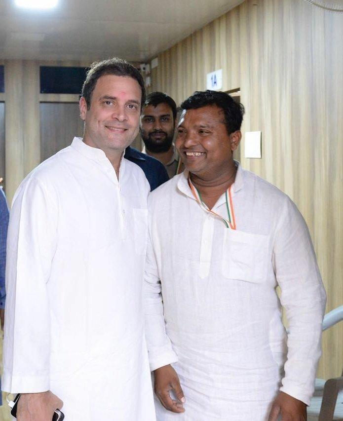 #CongressPresidentRahulGandhi  #RahulGan...