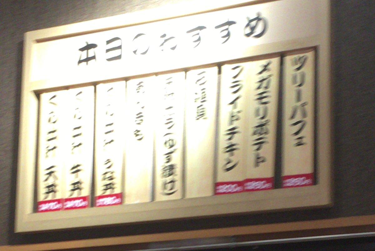 凄いぶれたけど寿司屋とはってなるおすすめ https://t.co/Aaa8Fk...