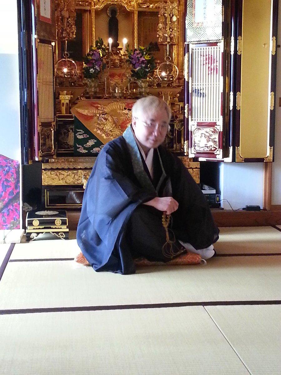 RT @katsuyatakasu: かっちゃんはフリーランスの僧侶なんだぜ。なう https://t.co/VCkmmz7W12