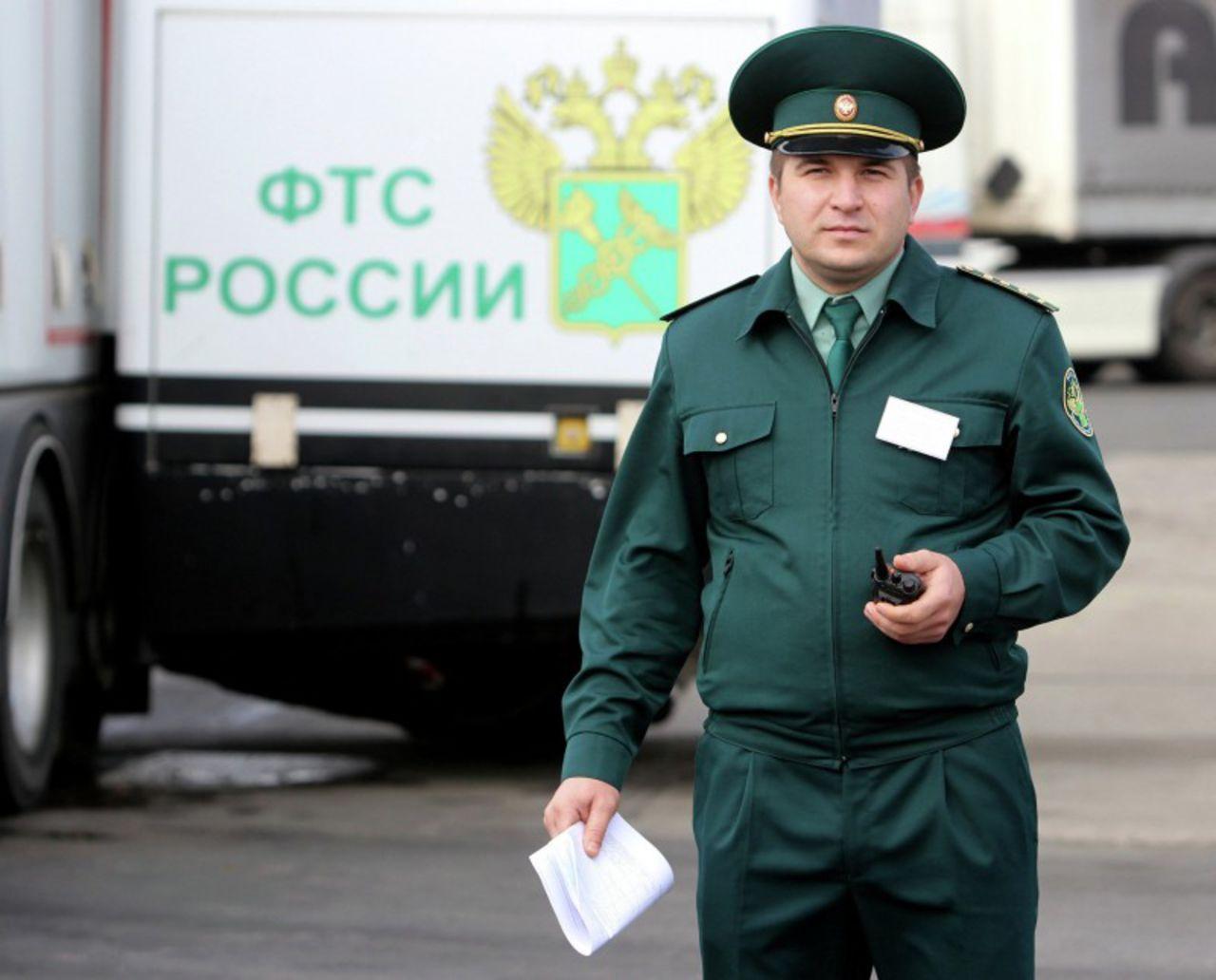 ФСТЭК лицензия России для экспорта