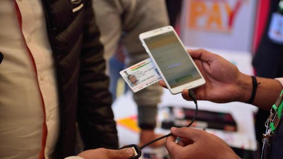 UIDAI bars Airtel, Airtel Payments Bank from conducting Aadhaar-based SIM verification https://t.co/osh0ncbdCb