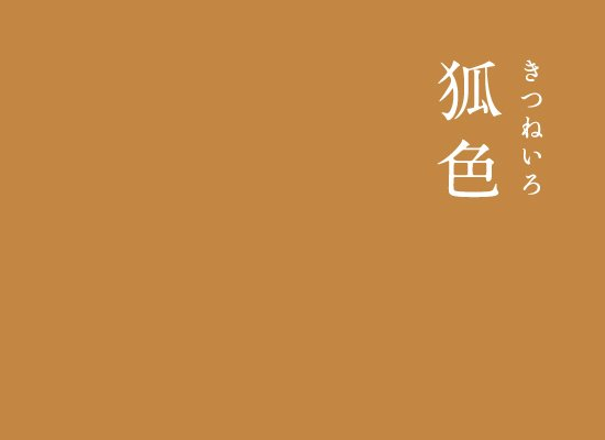 暦生活|新日本カレンダー on Tw...