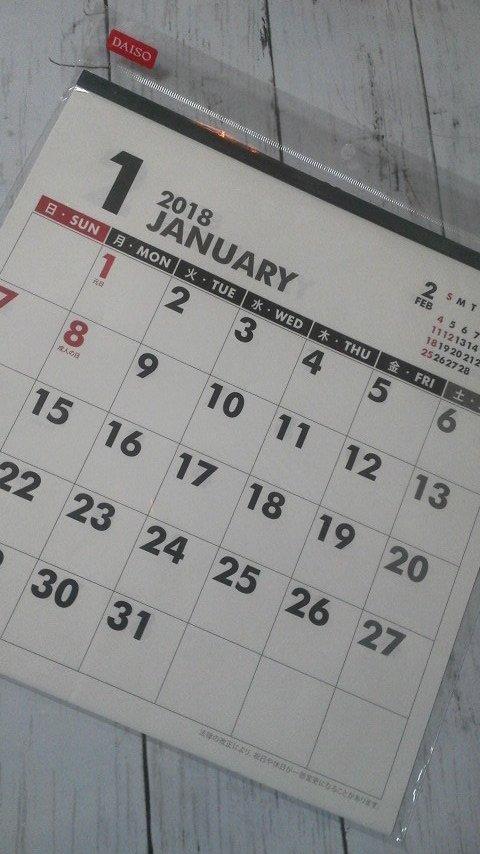 test ツイッターメディア - 今年の部屋のカレンダーは シンプルにしてみました(*^_^*) お気に入りのステッカーやマステを使って 自分の好きな感じに使っていこうと思います(*^_^*)🎶  #ダイソー #カレンダー #シンプル #2018年 https://t.co/IuGEJQh9Gv