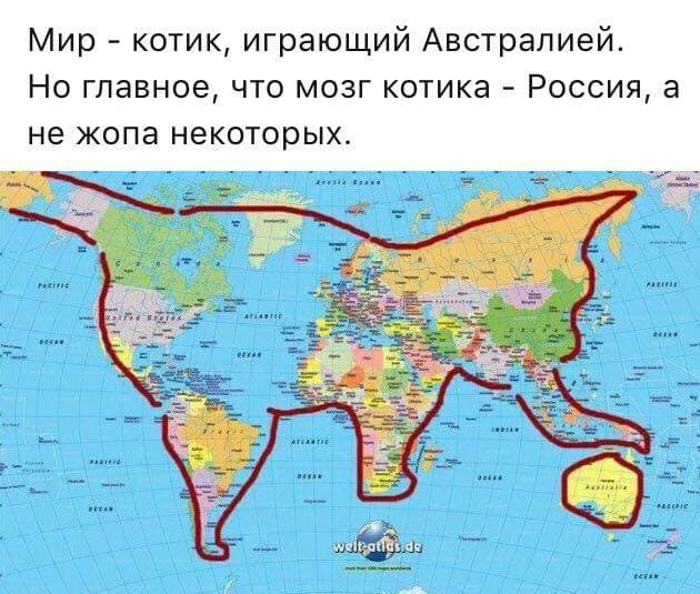 Alexander bogomolny on twitter a russian caricature the world 709 am 16 dec 2017 gumiabroncs Images