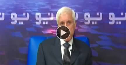 @ Q Ahmed Qureshi - 16th December 2017 - Discussion on Current Issues thumbnail