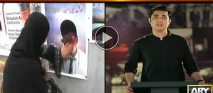 Sar e Aam - 16th December 2017 - Maan ka Lakht e Jigar Wapis Na Aaya thumbnail