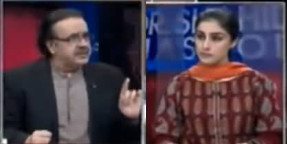 Live With Dr Shahid Masood  – 16th December 2017 - Chief Justice Statement thumbnail