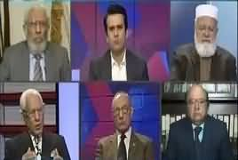 Center Stage With Rehman Azhar  – 16th December 2017 - Civil Military Relations thumbnail