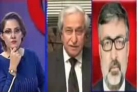 G For Gharida – 16th December 2017 - Chief Justice Ka Bayan thumbnail