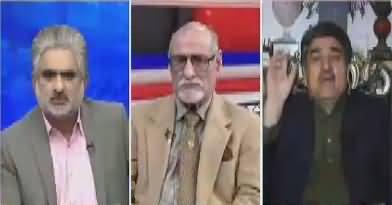 Live With Nasrullah Malik – 16th November 2017 -  Current Condition of Pakistan thumbnail