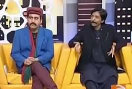 Khabarnak  – 16th December 2017  - Comedy Show thumbnail