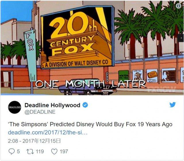 シンプソンズすごすぎ…ディズニーのフォックス買収も予言してたhttps://t.co/sLlgs3whSU!   1998年に放送されたシーズン10の第5話での描写に、20世紀フォックスのスタジオの外壁に取り付けられた同社ロゴ看板に、「ウォルト・ディズニー・カンパニーの部門」という一文が書き込まれていたというw