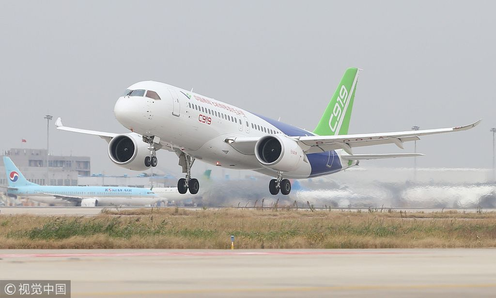 China's first homemad #C919e  passenger plane took maiden flight in Shanghai on May 5 and it took long-distance test flight on Nov. 10 from Shanghai to NW China's Shaanxi Province