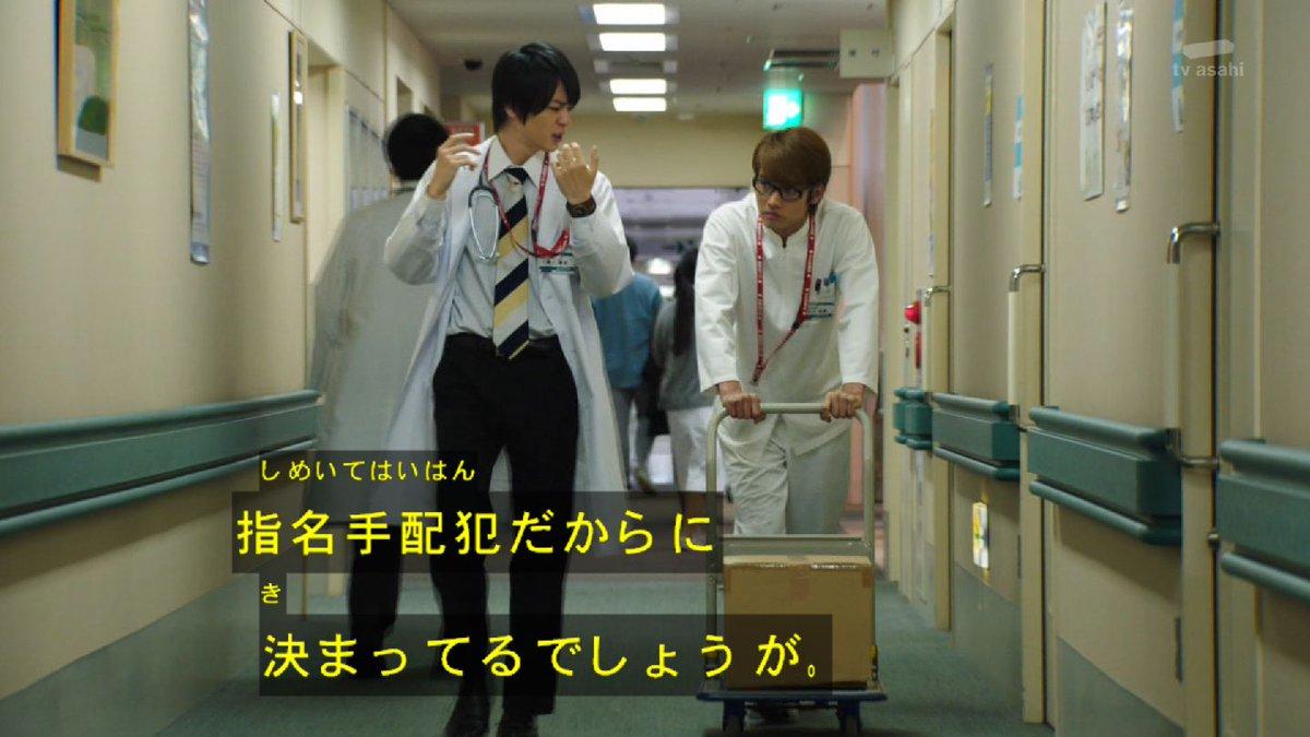 医者…仮面ライダー…デジャブがする。  #nitiasa #仮面ライダービルド...