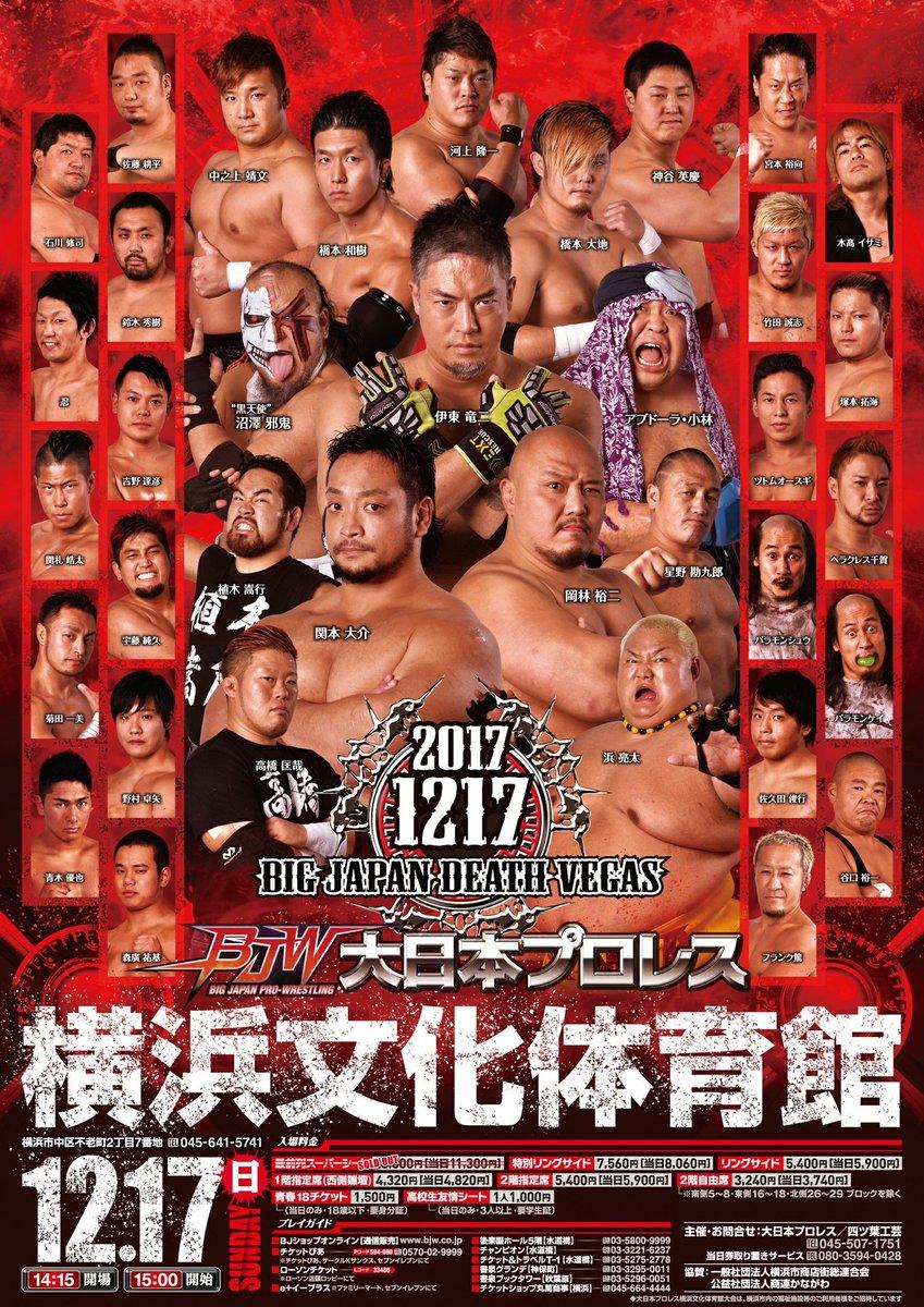 Risultati immagini per BJW Big Japan Death Vegas 2017
